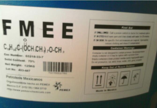 脂肪酸甲酯乙氧基化物